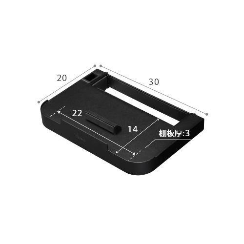 WALL INTERIOR TV STAND V3 / V2 / S1対応ポータブルゲーム機棚板