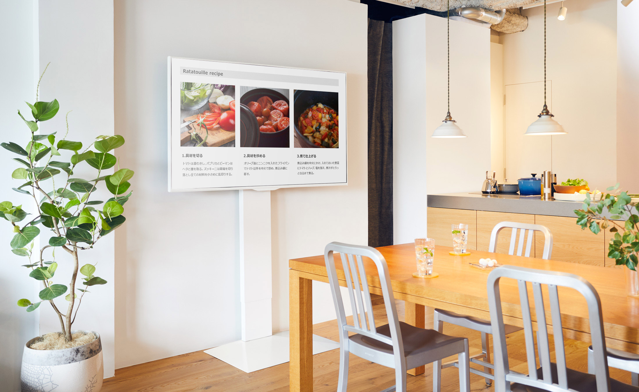 WALL INTERIOR TV STAND V3 壁寄せテレビスタンドV3 DINING & KITCHEN 2枚目