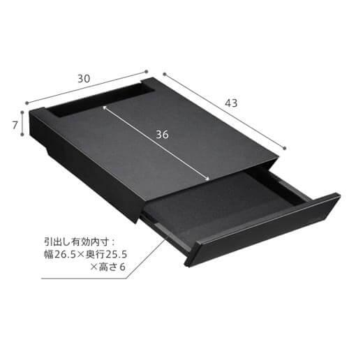 別売オプション:V2・V3・S1対応 収納付きゲーム機棚板