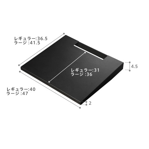 別売オプション:V2・V3専用 棚板