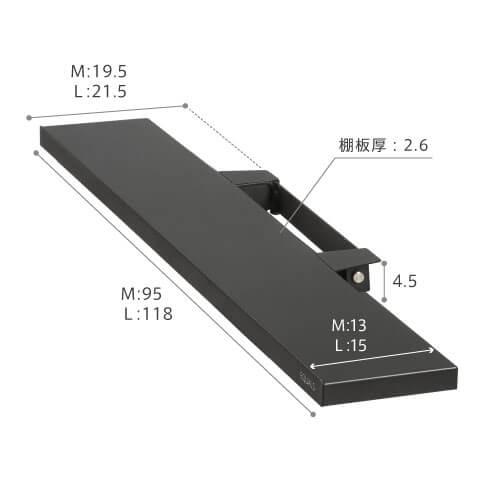 V4 対応 サウンドバー棚板