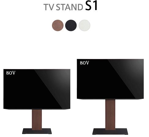 TV STAND V3