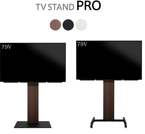 TV STAND PRO