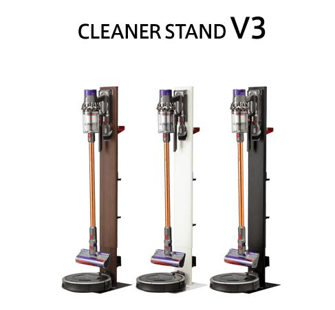 CLEANER STAND V3