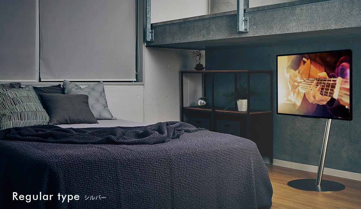 シルバー 寝室使用イメージ