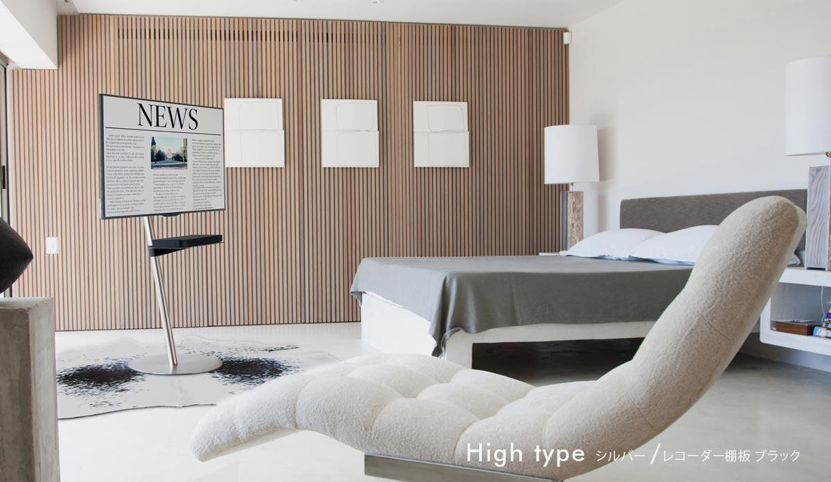 シルバーハイタイプ 寝室使用イメージ