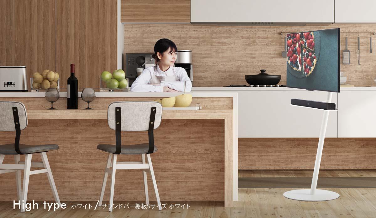 ホワイト キッチン使用イメージ