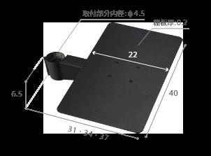 ハイタイプ レコーダー棚板 スペック画像