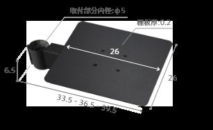 ラージタイプ ゲーム機棚板 スペック画像