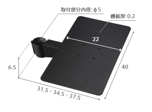 ラージタイプ レコーダー棚板 スペック画像