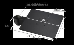 レギュラーサイズ ゲーム機棚板 スペック画像